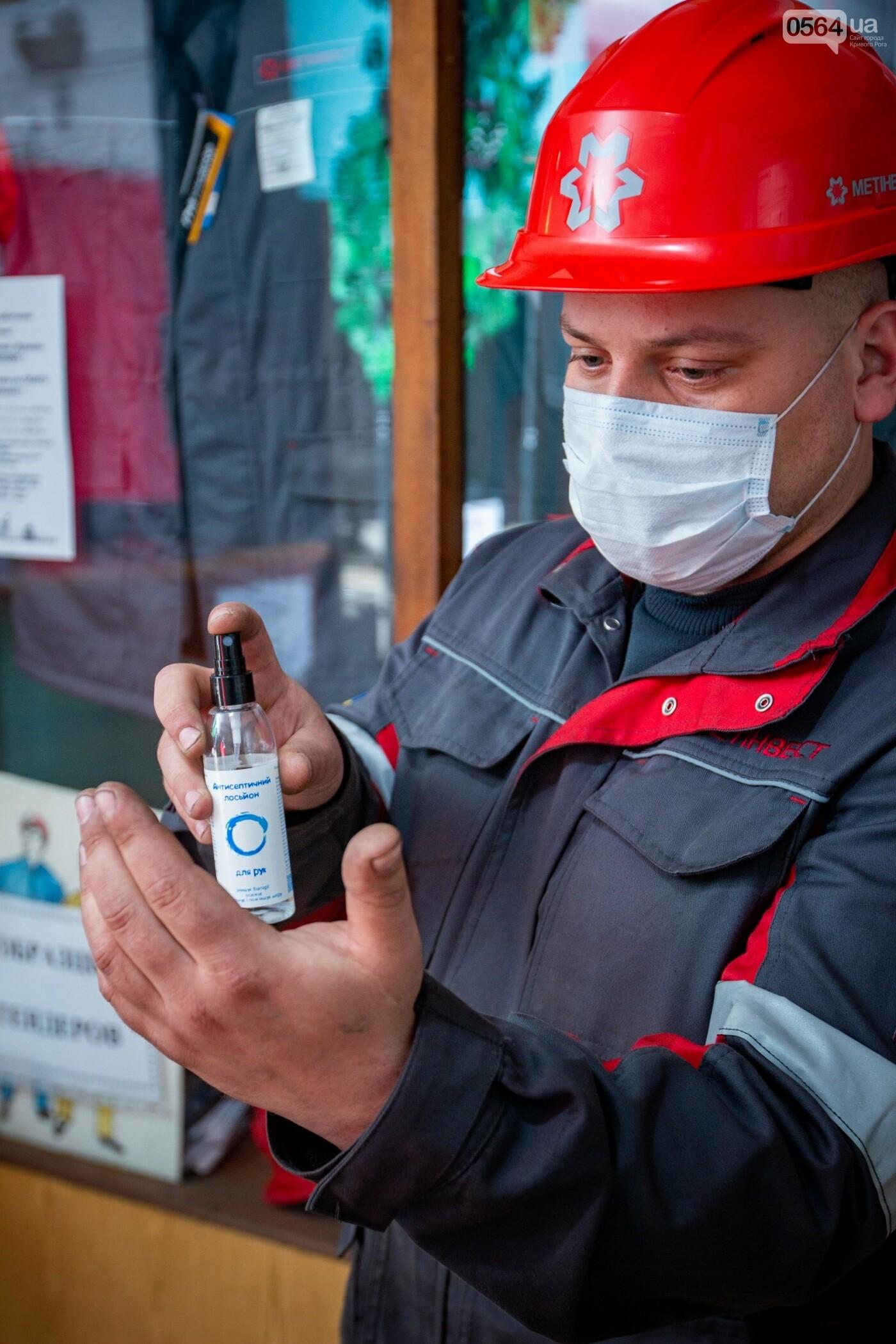Криворожские предприятия Метинвеста профинансировали  обеспечение медиков и полиции спецсредствами , фото-4