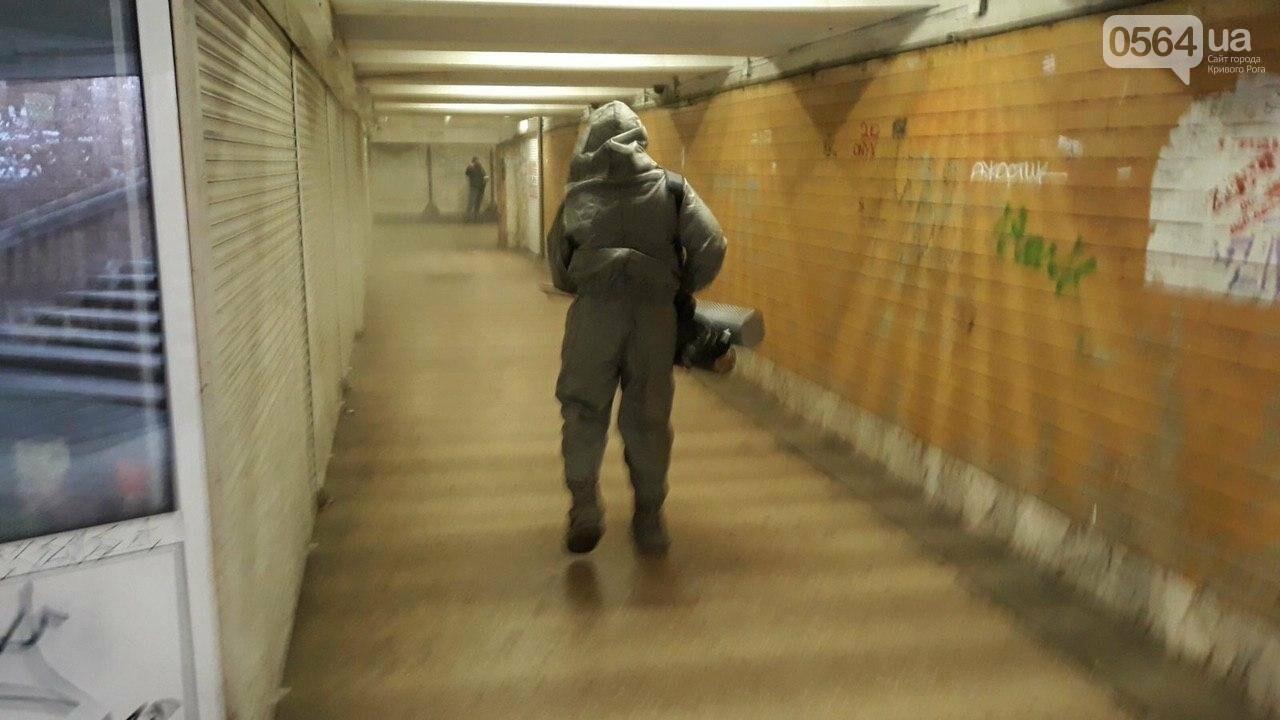В Кривом Роге дезинфицируют подземные переходы, станции скоростного и подъезды, - ФОТО, ВИДЕО, фото-2