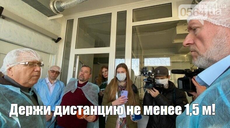 """""""Как криворожанам уберечься от коронавируса?"""", - советы от мэра и не только, - МЕМЫ , фото-3"""