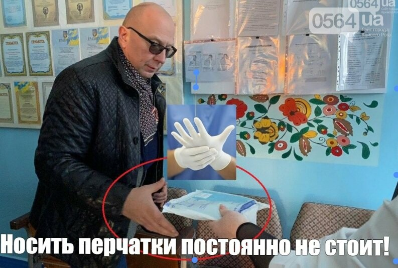 """""""Как криворожанам уберечься от коронавируса?"""", - советы от мэра и не только, - МЕМЫ , фото-6"""