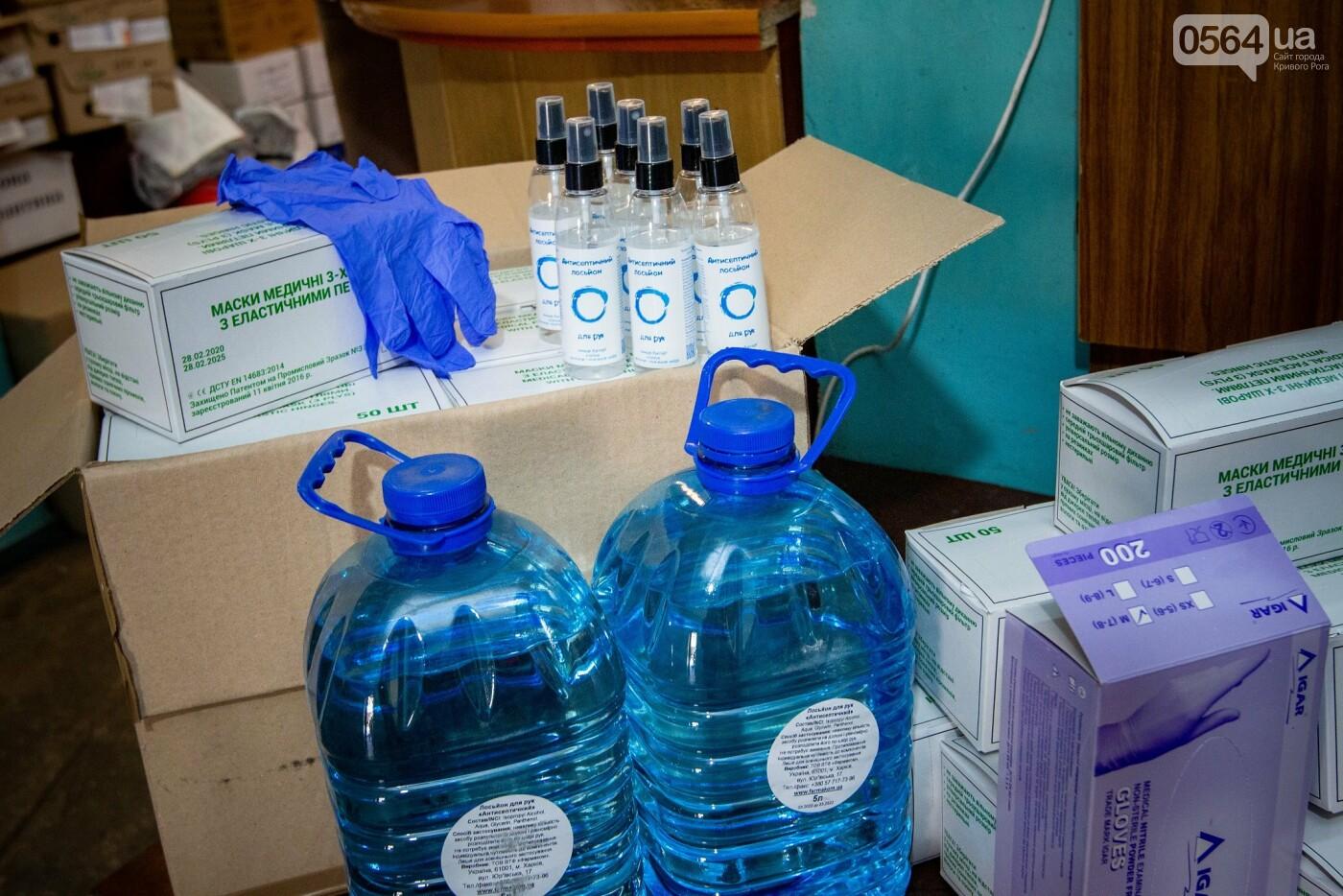 Криворожские предприятия Метинвеста организовали обеспечение сотрудников средствами индивидуальной защиты,  - ФОТО, фото-3