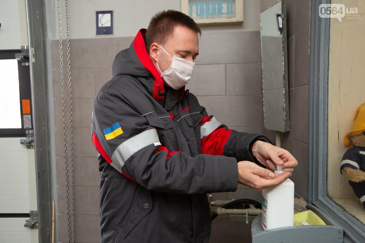 Криворожские предприятия Метинвеста организовали обеспечение сотрудников средствами индивидуальной защиты,  - ФОТО, фото-2