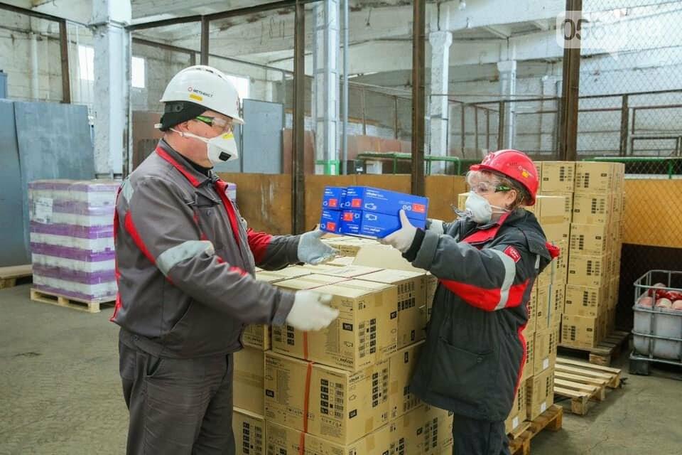 Криворожские предприятия Метинвеста организовали обеспечение сотрудников средствами индивидуальной защиты,  - ФОТО, фото-5