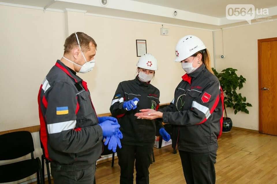 Криворожские предприятия Метинвеста организовали обеспечение сотрудников средствами индивидуальной защиты,  - ФОТО, фото-1