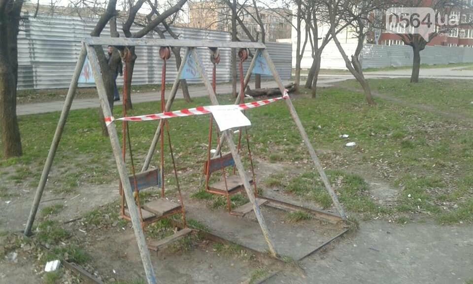 Криворожане срывают ограничительные ленты на детских площадках и гуляют там с детьми,  - ФОТО, фото-1