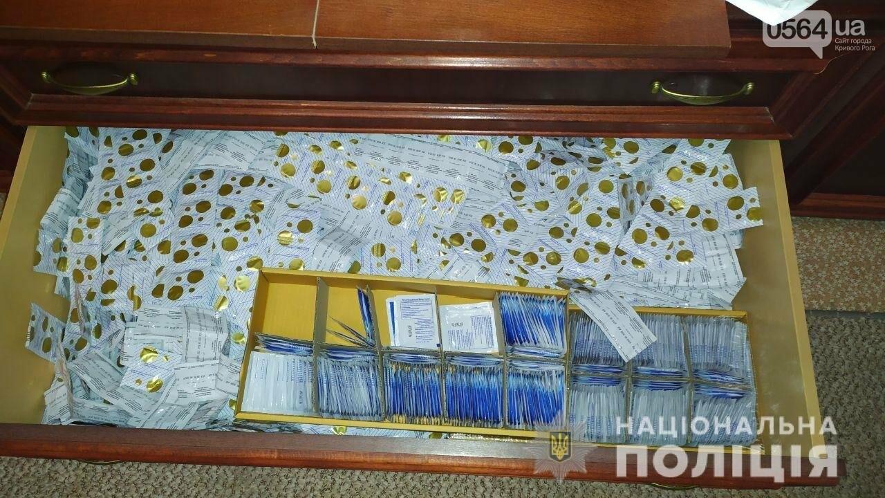 Во время карантина в криворожской многоэтажке организовали бордель, - ФОТО , фото-1