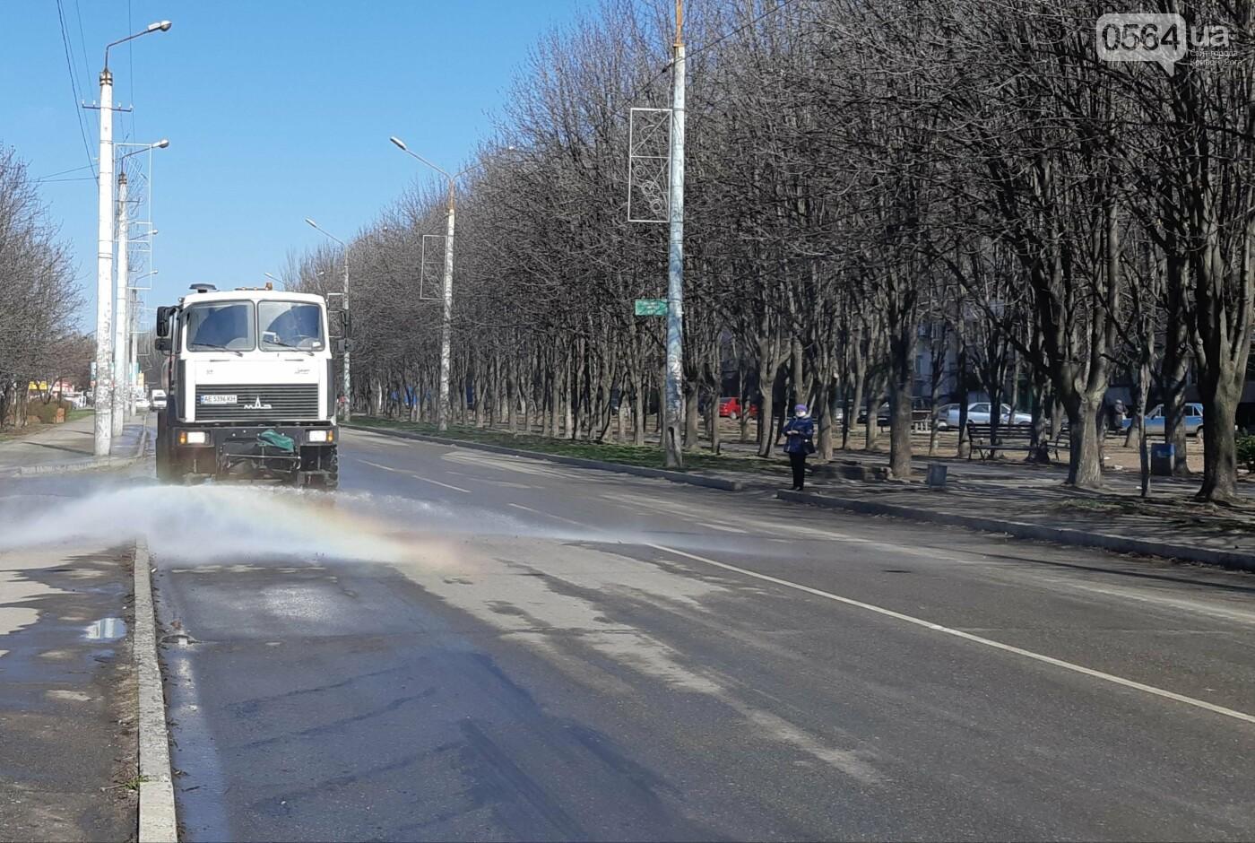 Предприятия Метинвеста совместно с городскими службами обеспечивают дезинфекцию улиц, пешеходных переходов, перекрестков и остановочных па..., фото-3