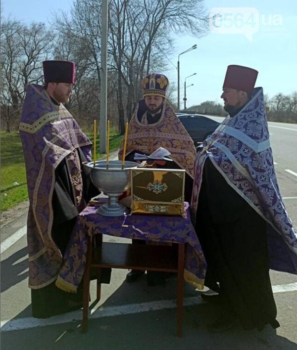 У въезда в Кривой Рог священники УПЦ МП с мощами молились чтобы в городе не было коронавируса, - ФОТО , фото-6