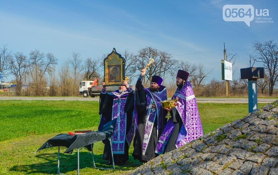 У въезда в Кривой Рог священники УПЦ МП с мощами молились чтобы в городе не было коронавируса, - ФОТО , фото-1