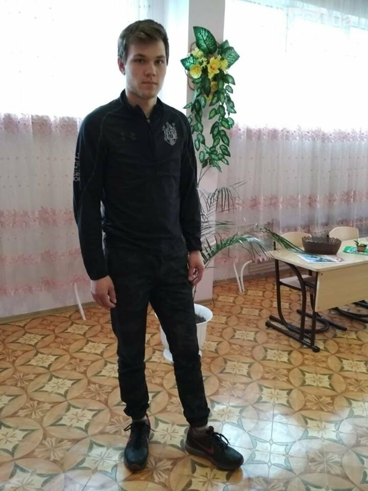 В Кривом Роге утром пропал подросток, - ФОТО , фото-1