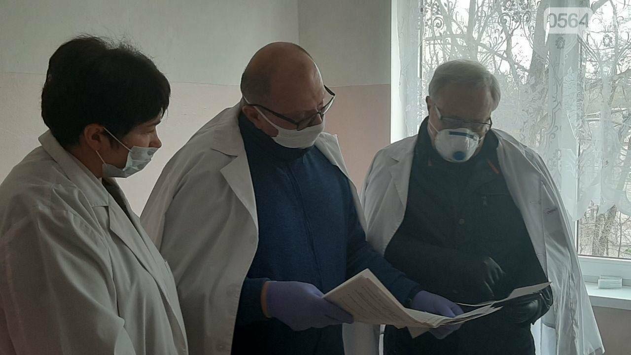 """""""Здесь нет ни коронавируса, ни даже пневмонии, но налицо - наплевательское отношение"""", в Кривом Роге назначили проверку 1 горбольницы, - ФО..., фото-2"""