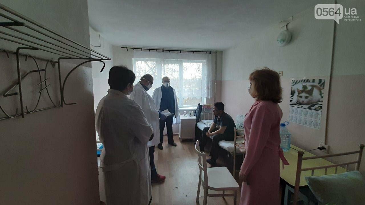 """""""Здесь нет ни коронавируса, ни даже пневмонии, но налицо - наплевательское отношение"""", в Кривом Роге назначили проверку 1 горбольницы, - ФО..., фото-3"""