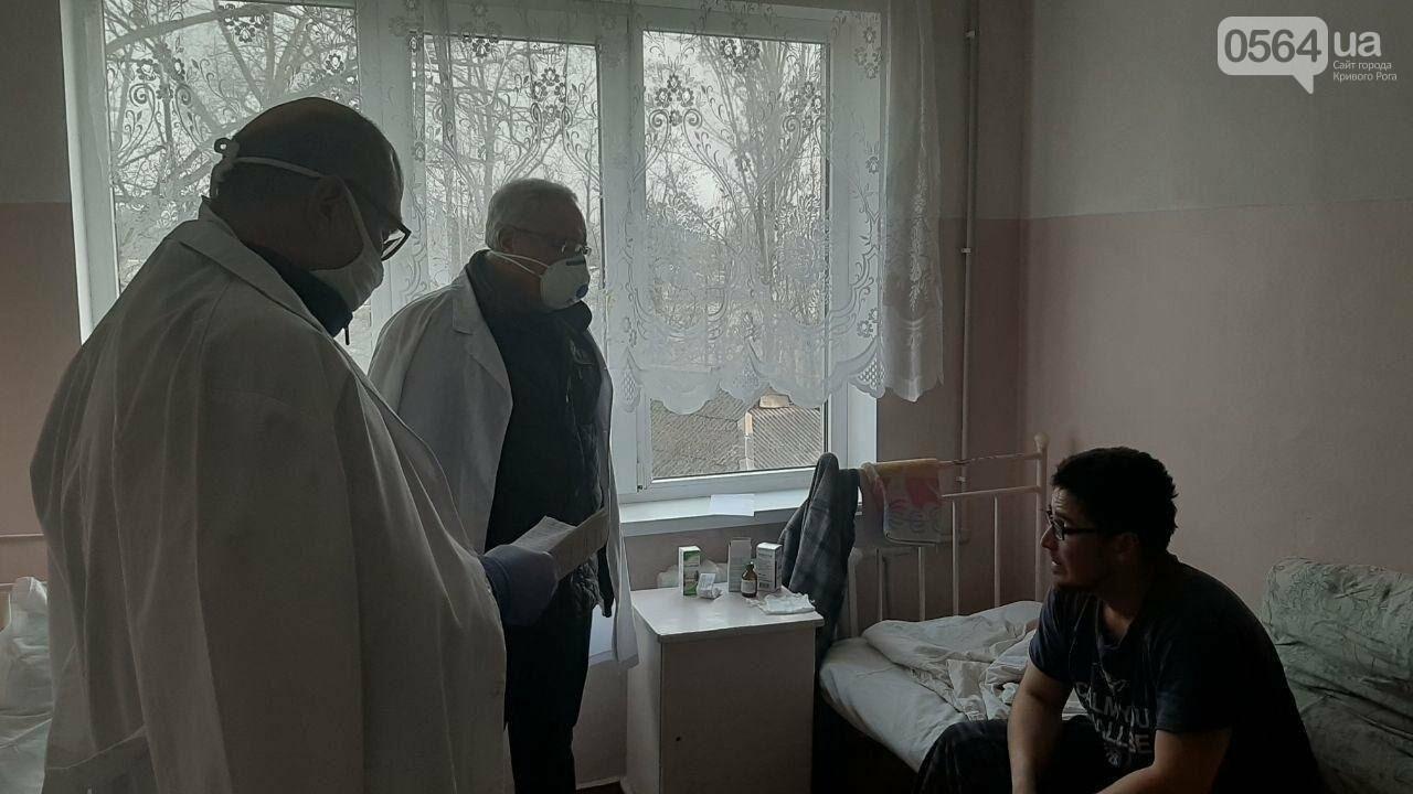 """""""Здесь нет ни коронавируса, ни даже пневмонии, но налицо - наплевательское отношение"""", в Кривом Роге назначили проверку 1 горбольницы, - ФО..., фото-4"""