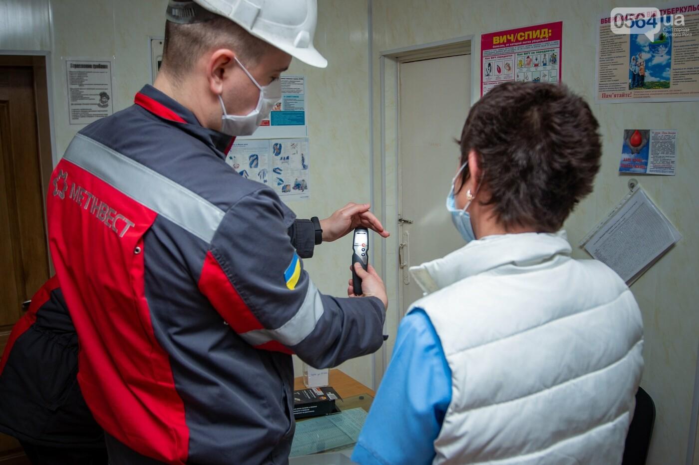 Компания Метинвест полностью обеспечила горняков  защитными средствами, фото-2