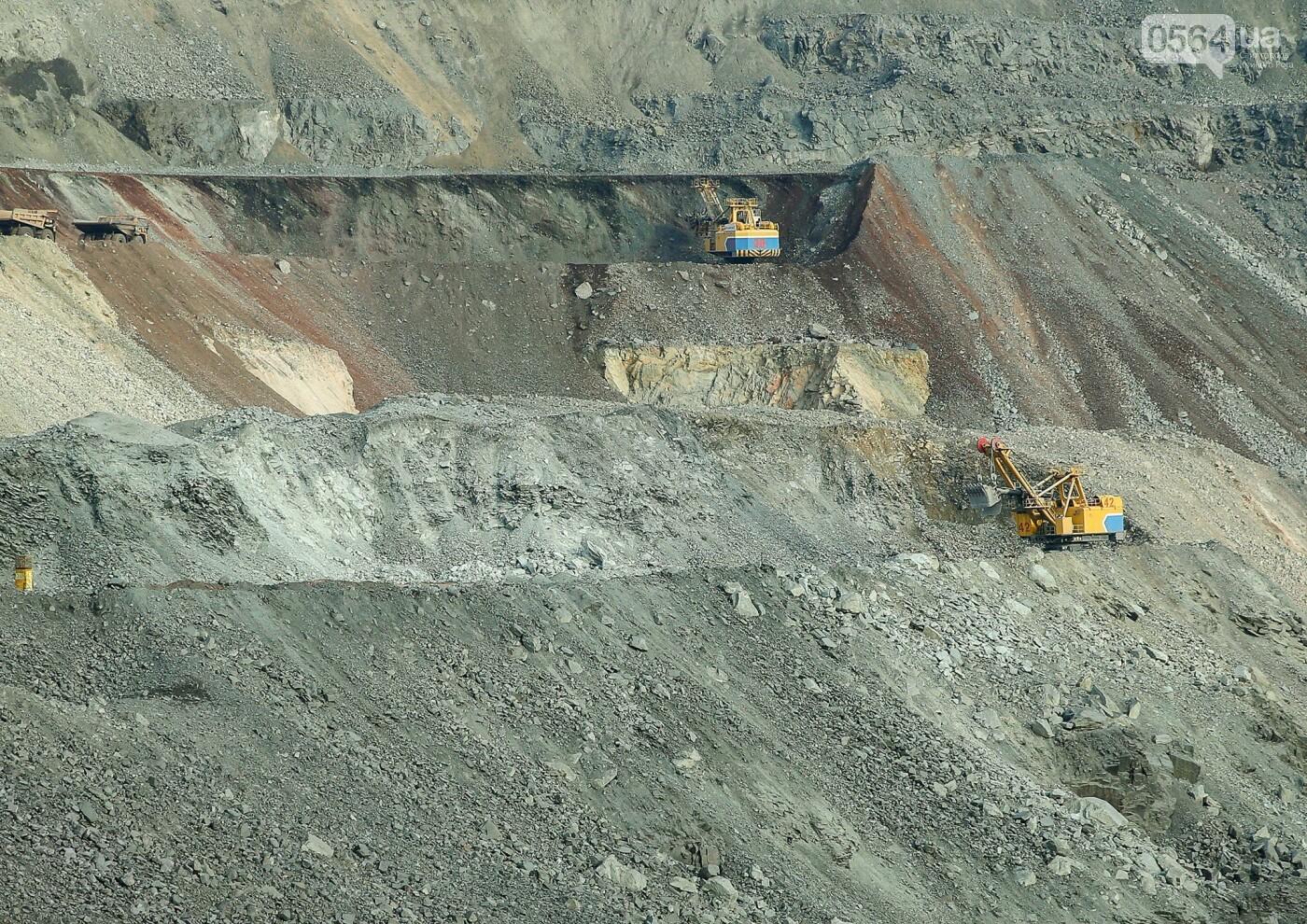 В Кривом Роге предприятия образовали 240 миллионов тонн промышленных отходов, - ГРАФИК , фото-5
