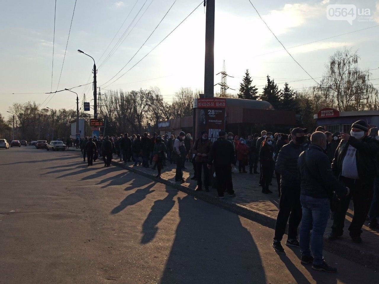 """""""Конца и края не видно"""": тысячи криворожан стоят в очереди за спецпропуском для проезда в общественном транспорте, - ФОТО, ВИДЕО , фото-8"""