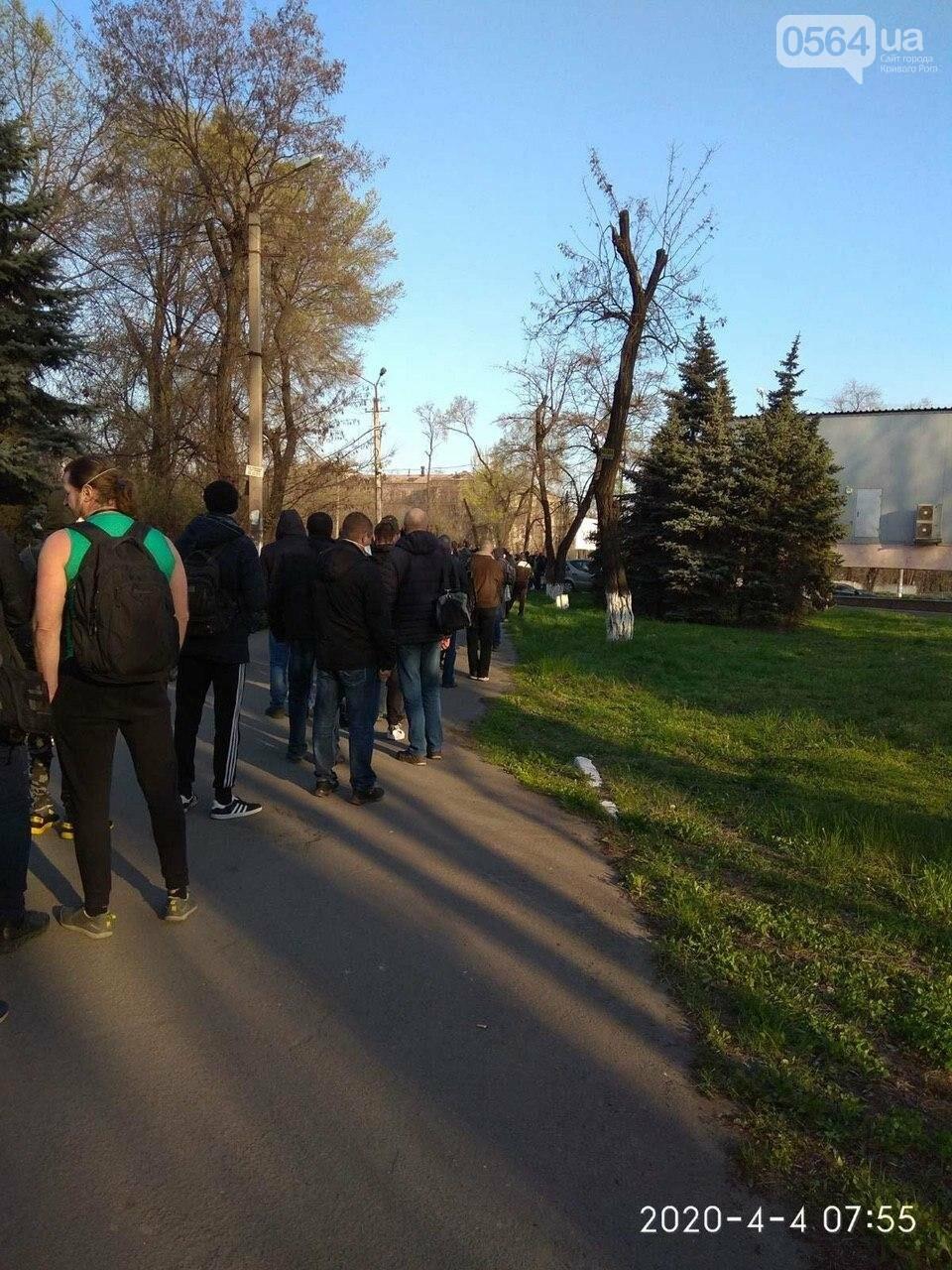 """""""Конца и края не видно"""": тысячи криворожан стоят в очереди за спецпропуском для проезда в общественном транспорте, - ФОТО, ВИДЕО , фото-3"""