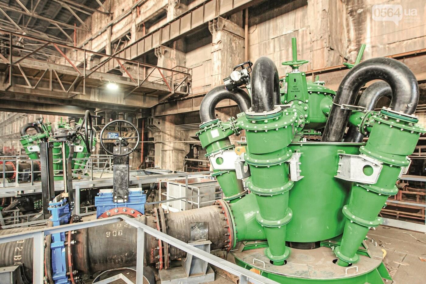 ЦГОК завершил модернизацию оборудования для производства концентрата премиум-класса   , фото-2
