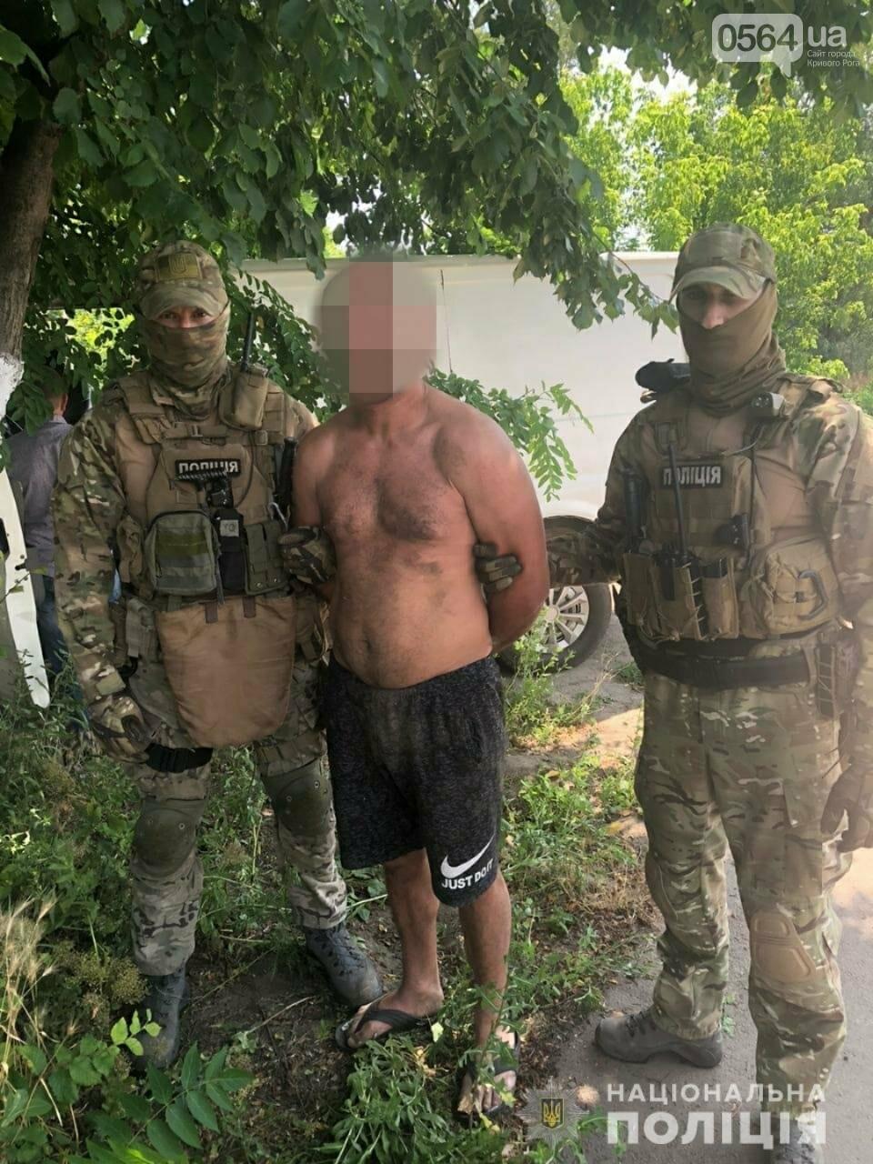 Троим криворожанам, которых подозревают в нападении на семью пенсионеров, избрали меру пресечения, - ФОТО , фото-2