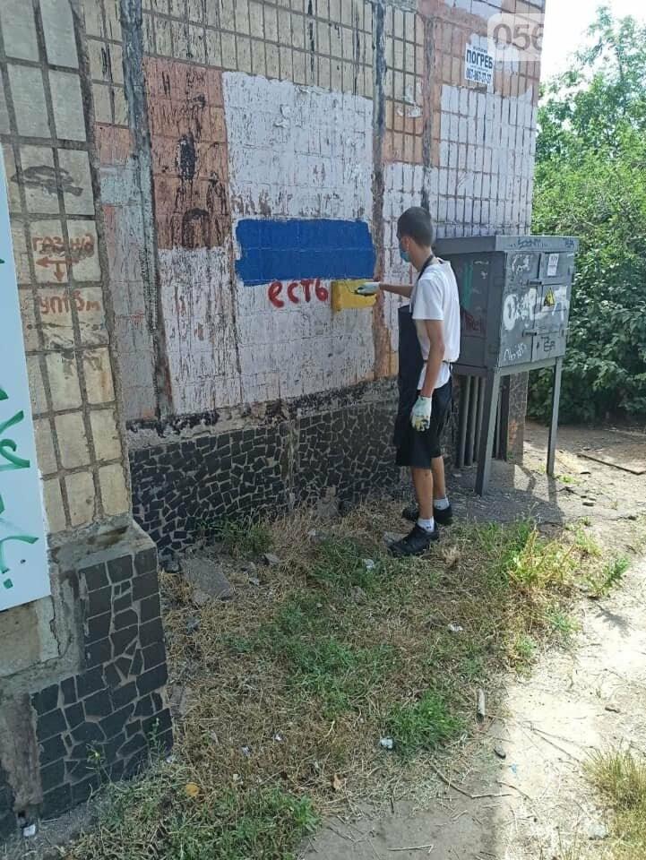 В Кривом Роге зарисовывали рекламу наркотиков, - ФОТО, фото-1