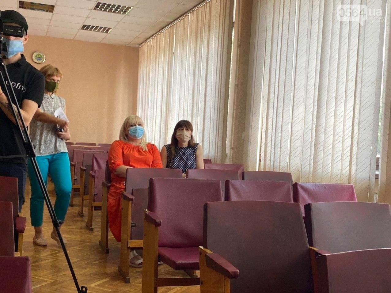 В Кривом Роге состоялось заседание рабочей группы по выплате 30 миллионов на покупку жилья бойцам АТО, - ФОТО, ВИДЕО, фото-2