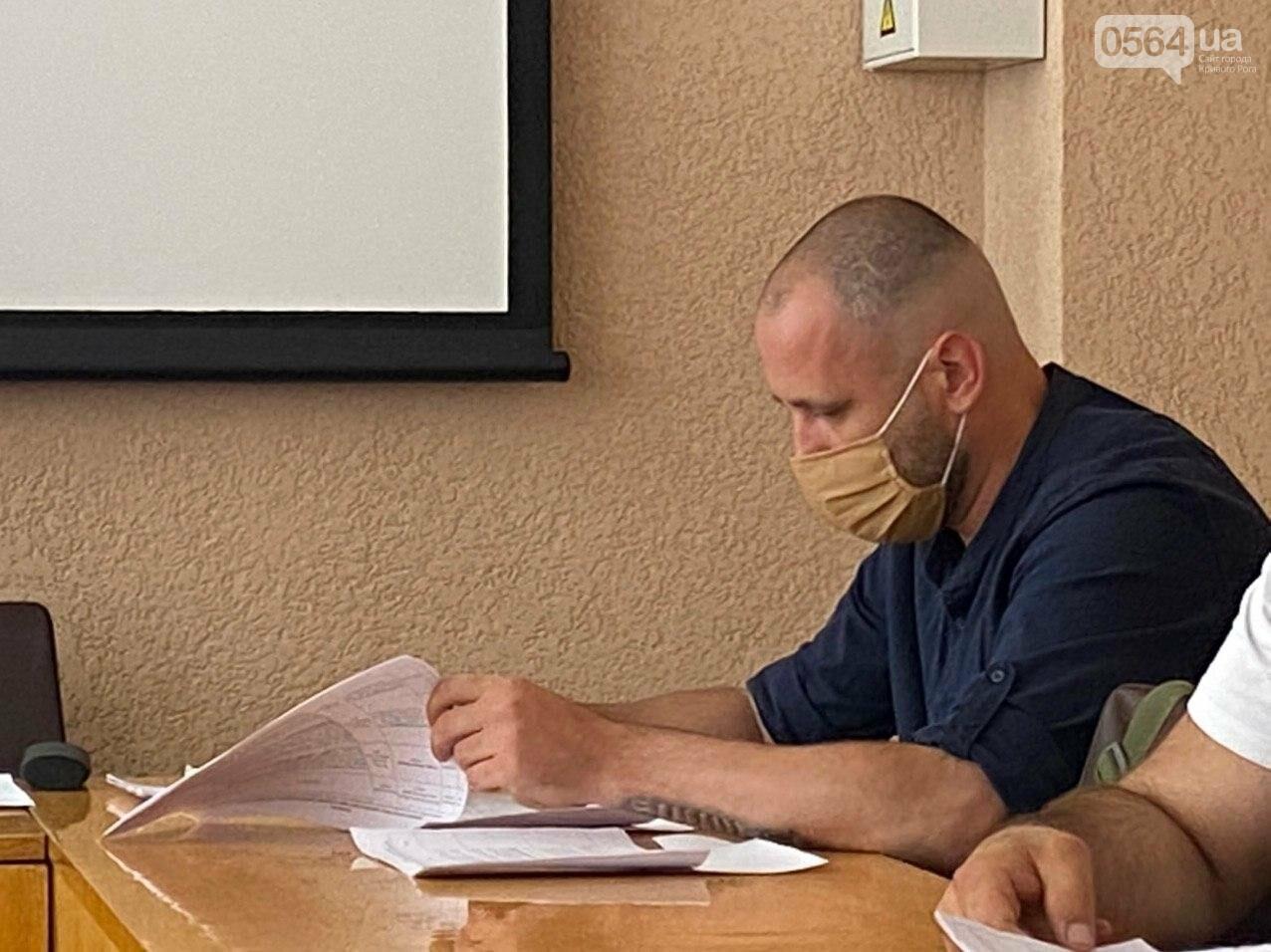 В Кривом Роге состоялось заседание рабочей группы по выплате 30 миллионов на покупку жилья бойцам АТО, - ФОТО, ВИДЕО, фото-3