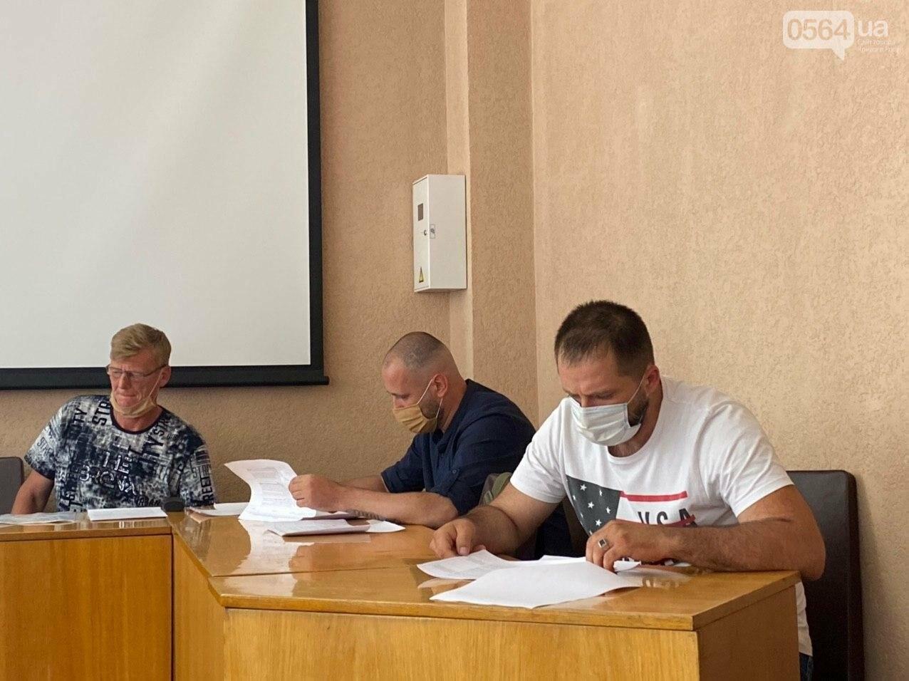 В Кривом Роге состоялось заседание рабочей группы по выплате 30 миллионов на покупку жилья бойцам АТО, - ФОТО, ВИДЕО, фото-6