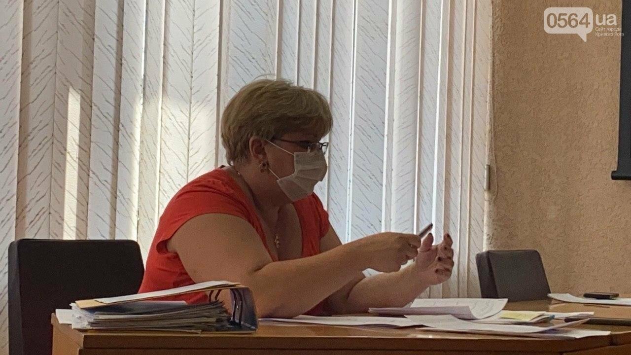 В Кривом Роге состоялось заседание рабочей группы по выплате 30 миллионов на покупку жилья бойцам АТО, - ФОТО, ВИДЕО, фото-18
