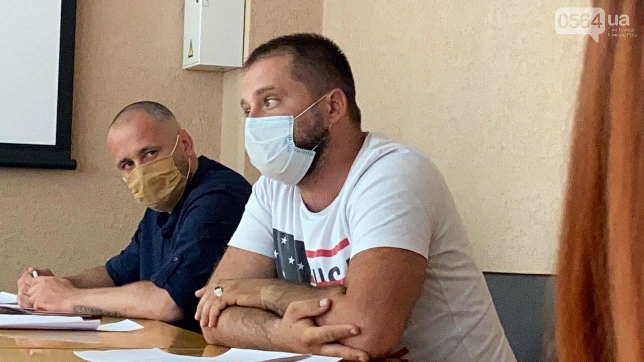 В Кривом Роге состоялось заседание рабочей группы по выплате 30 миллионов на покупку жилья бойцам АТО, - ФОТО, ВИДЕО, фото-17