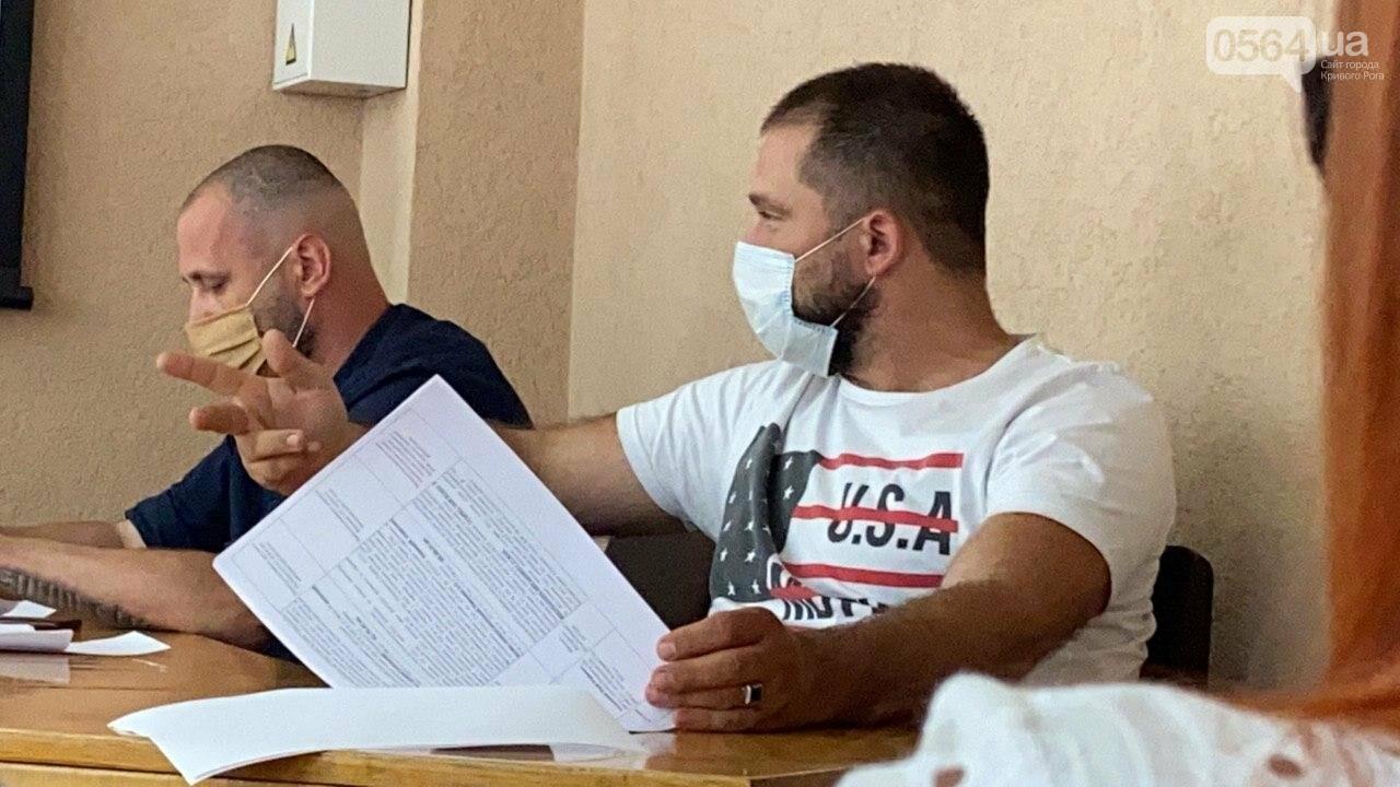 В Кривом Роге состоялось заседание рабочей группы по выплате 30 миллионов на покупку жилья бойцам АТО, - ФОТО, ВИДЕО, фото-15