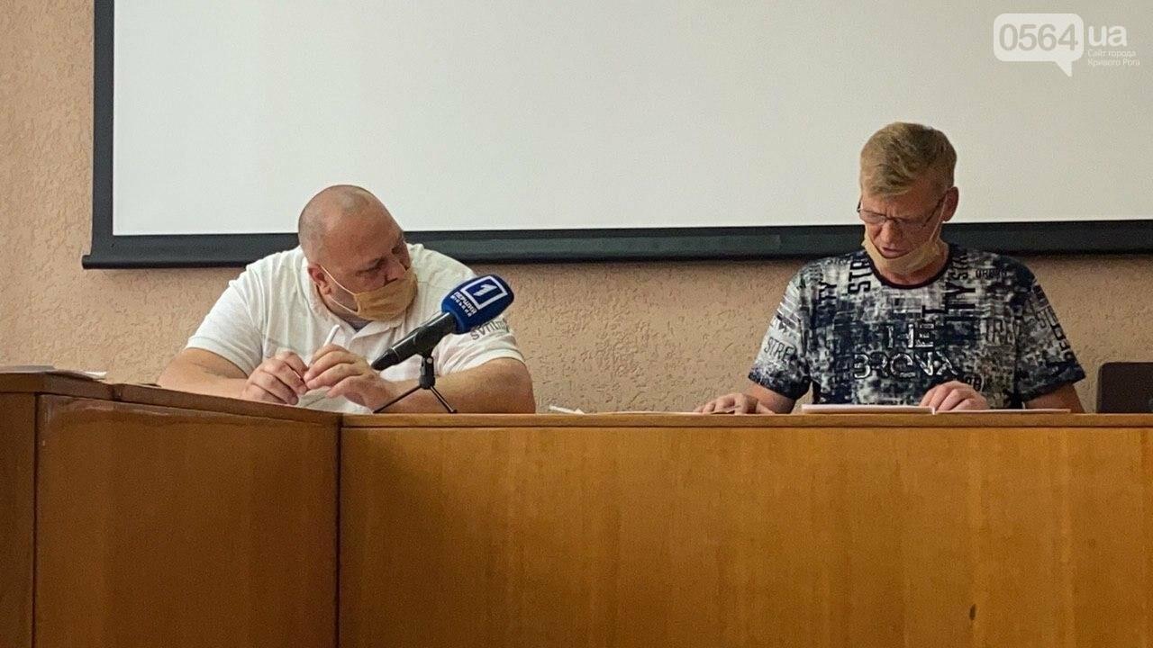 В Кривом Роге состоялось заседание рабочей группы по выплате 30 миллионов на покупку жилья бойцам АТО, - ФОТО, ВИДЕО, фото-14