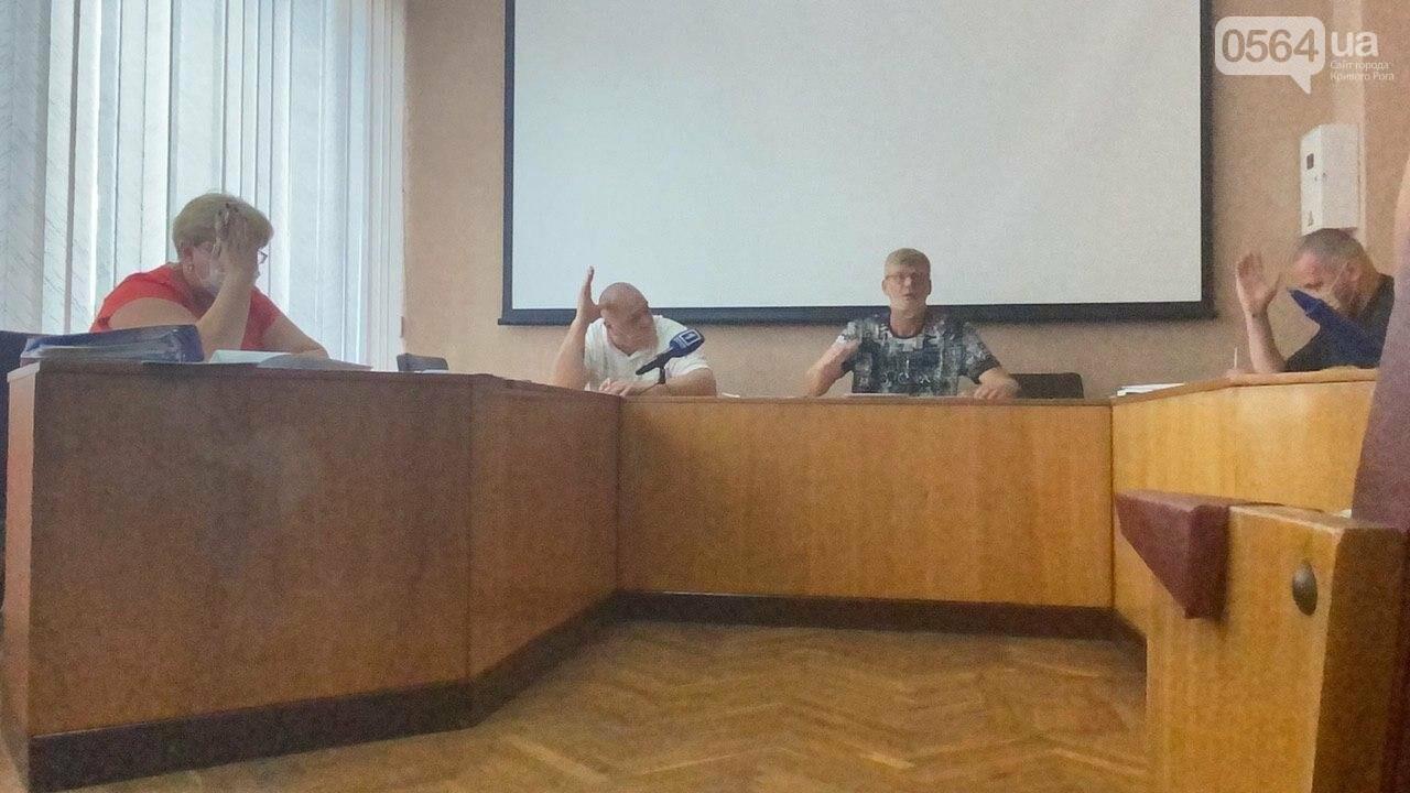 В Кривом Роге состоялось заседание рабочей группы по выплате 30 миллионов на покупку жилья бойцам АТО, - ФОТО, ВИДЕО, фото-13