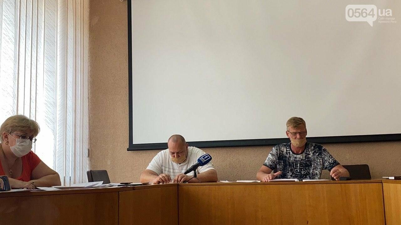 В Кривом Роге состоялось заседание рабочей группы по выплате 30 миллионов на покупку жилья бойцам АТО, - ФОТО, ВИДЕО, фото-11