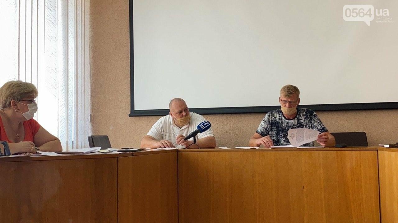 В Кривом Роге состоялось заседание рабочей группы по выплате 30 миллионов на покупку жилья бойцам АТО, - ФОТО, ВИДЕО, фото-12