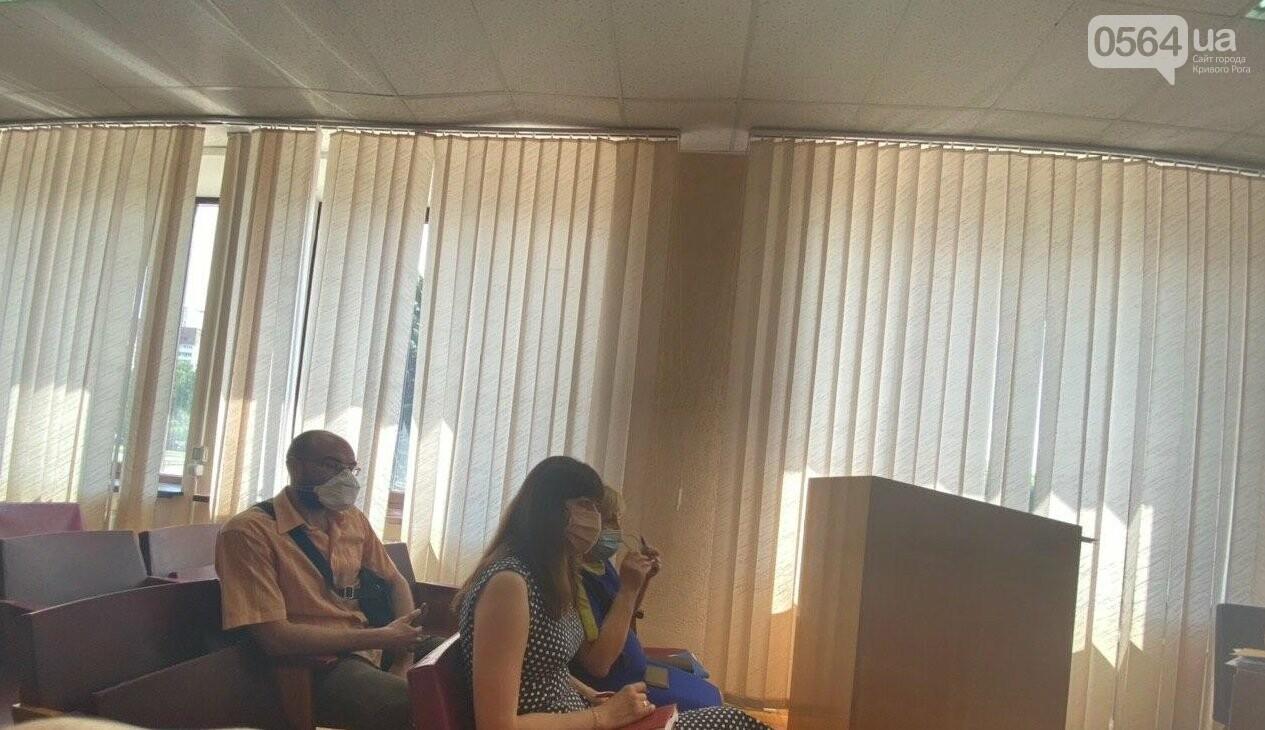 В Кривом Роге состоялось заседание рабочей группы по выплате 30 миллионов на покупку жилья бойцам АТО, - ФОТО, ВИДЕО, фото-9