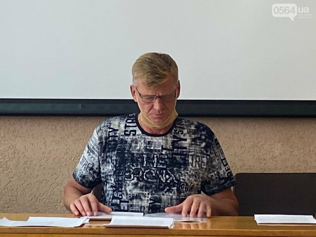 В Кривом Роге состоялось заседание рабочей группы по выплате 30 миллионов на покупку жилья бойцам АТО, - ФОТО, ВИДЕО, фото-4