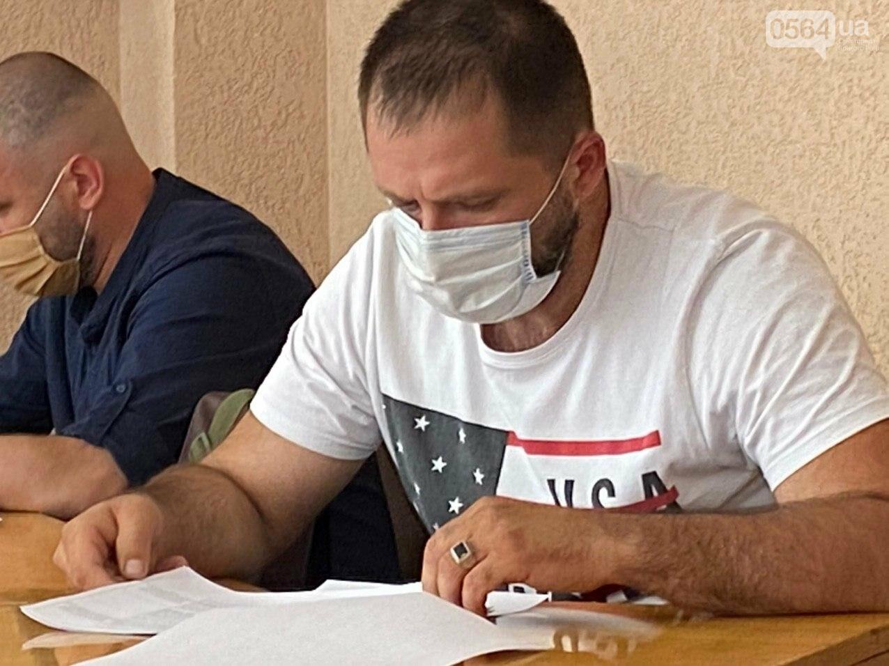 В Кривом Роге состоялось заседание рабочей группы по выплате 30 миллионов на покупку жилья бойцам АТО, - ФОТО, ВИДЕО, фото-7