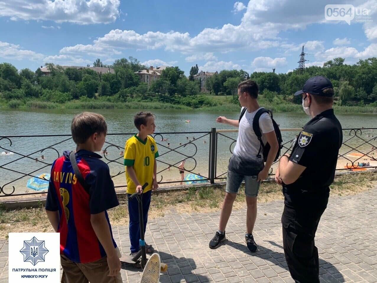В Кривом Роге патрульные провели беседы с отдыхающими у воды детьми, - ФОТО , фото-2
