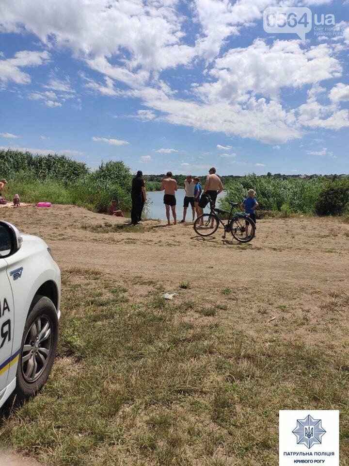 В Кривом Роге патрульные провели беседы с отдыхающими у воды детьми, - ФОТО , фото-3