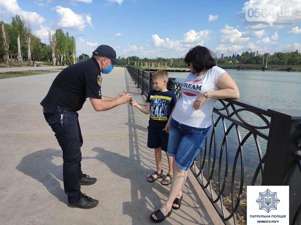 В Кривом Роге патрульные провели беседы с отдыхающими у воды детьми, - ФОТО , фото-4