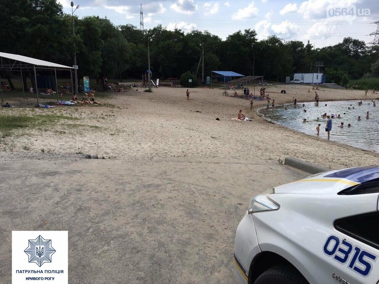 В Кривом Роге патрульные провели беседы с отдыхающими у воды детьми, - ФОТО , фото-5