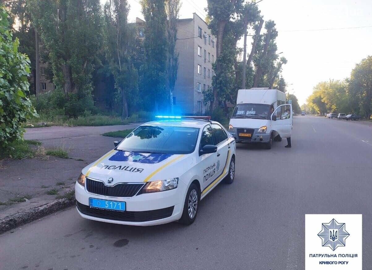В Кривом Роге патрульные составили более 150 админпротоколов на перевозчиков за две недели проверок, - ФОТО , фото-2