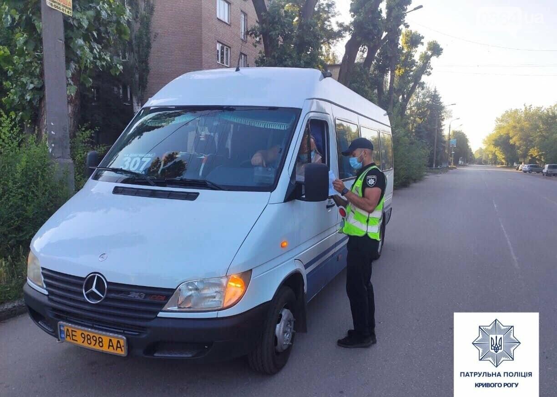 В Кривом Роге патрульные составили более 150 админпротоколов на перевозчиков за две недели проверок, - ФОТО , фото-1