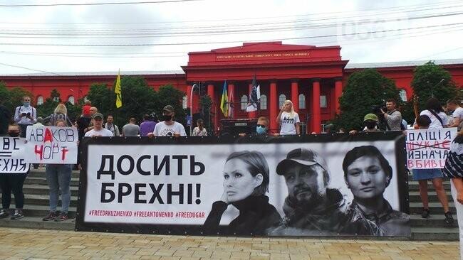 """Сотни украинцев вышли на акцию """"200 днів брехні"""" в поддержку обвиняемых в убийстве Шеремета, - ФОТО, ВИДЕО , фото-1"""