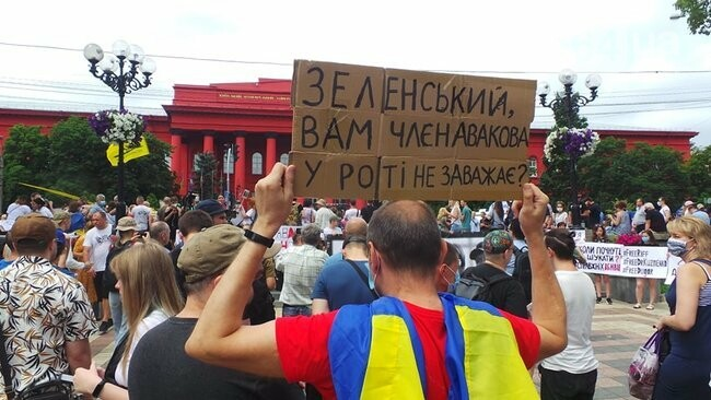 """Сотни украинцев вышли на акцию """"200 днів брехні"""" в поддержку обвиняемых в убийстве Шеремета, - ФОТО, ВИДЕО , фото-10"""