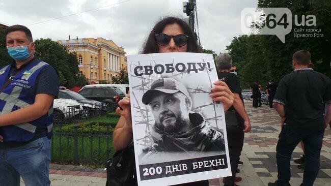 """Сотни украинцев вышли на акцию """"200 днів брехні"""" в поддержку обвиняемых в убийстве Шеремета, - ФОТО, ВИДЕО , фото-7"""