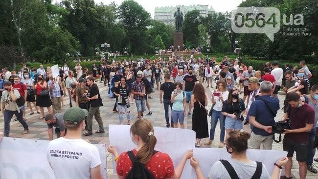 """Сотни украинцев вышли на акцию """"200 днів брехні"""" в поддержку обвиняемых в убийстве Шеремета, - ФОТО, ВИДЕО , фото-6"""