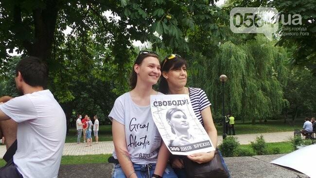"""Сотни украинцев вышли на акцию """"200 днів брехні"""" в поддержку обвиняемых в убийстве Шеремета, - ФОТО, ВИДЕО , фото-5"""