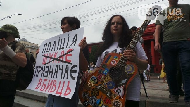 """Сотни украинцев вышли на акцию """"200 днів брехні"""" в поддержку обвиняемых в убийстве Шеремета, - ФОТО, ВИДЕО , фото-4"""