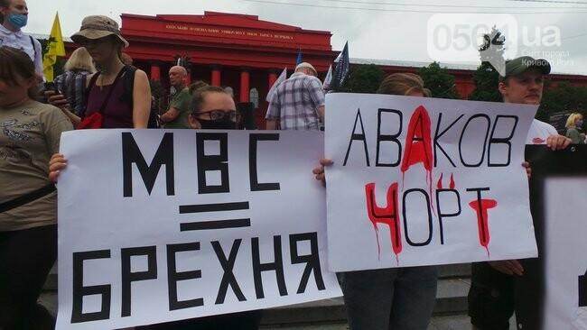 """Сотни украинцев вышли на акцию """"200 днів брехні"""" в поддержку обвиняемых в убийстве Шеремета, - ФОТО, ВИДЕО , фото-3"""